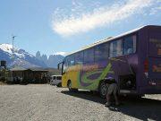 Tour Booking El Calafate