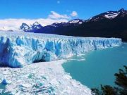 Tour Booking El Calafate